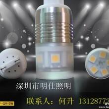 G4 LED灯珠