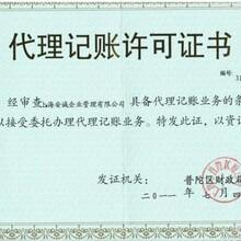闵行华翔路附近专业会计事务所出专项审计报告外资联合年检代帐