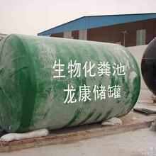 河池生产整体式hfrp成品玻璃钢化粪池缩短施工周期首选南宁龙康专业厂家