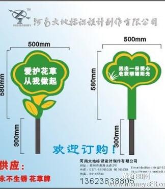 郑州标识标牌设计制作 -标牌图片