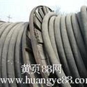 电缆线回收南通电缆线回收公司上门回收