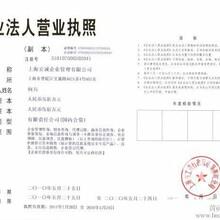 普陀区祁连山路附近财务代理记账出审计报告工商年检注销公司赵慧中会计