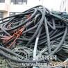南通电缆回收价格