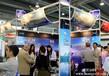 2013年中国健康保健食品展览会