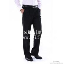 男士正装西裤批发实惠修身男士西裤直筒男式西裤面试正装职业正装