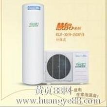 别墅公寓中央热水机 美的慧泉系列 RSJF-30R-200XPB报价