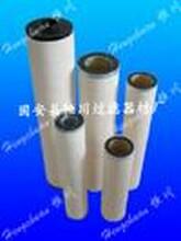 LXM-10-60_LXM-10-60聚结滤芯
