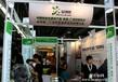 2013年广州有机食品展览会