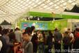 2014中国国际船舶工业博览会