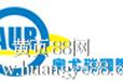 2013年注册香港公司是首选?为什么?奥尤瑞来告诉你