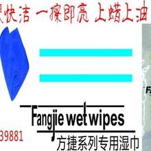 郑州批发运动鞋清洁亮白保养湿巾