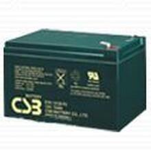 环保先锋csb蓄电池csb电池报价美国csb蓄电池价格台湾稀释比电池厂家直销