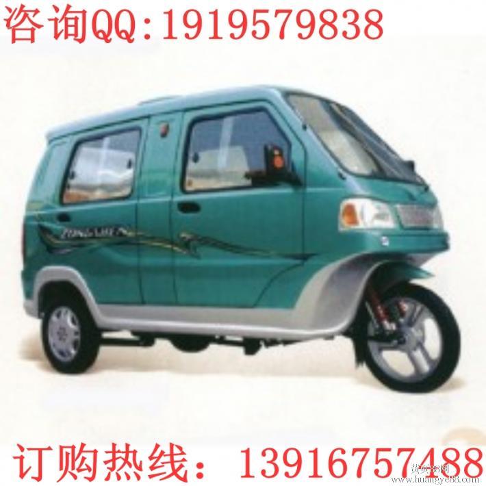 宗申ZS150ZK-6三轮摩托车重庆
