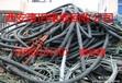 渭南电缆回收