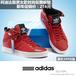 有仆网最新款式阿迪达斯运动鞋