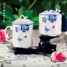 供应瑞方源新品青花玲珑瓷YC-205办公商务套件办公礼品商务礼品