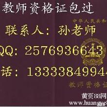 2013年呼和浩特普通话证教师资格证报名培训教师证普通话考试时间
