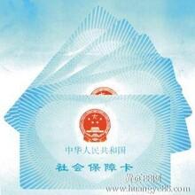 IC人像卡接触式4442芯片卡医疗保险IC卡PVC批量制作