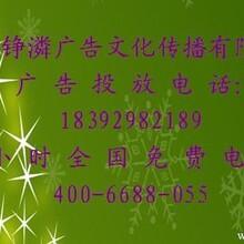 上海影视频道广告代理公司