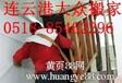 连云港搬家公司连云港大众搬家公司2013年度价格电话