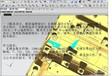 涉及UG培训:无锡朱工数控编程培训,东亭加工中心模具编程UG高级培训(简介)
