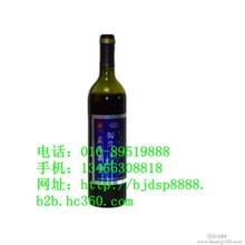 春节假期家中常备大兴安岭特产蓝莓果干蓝莓原浆蓝莓果酒