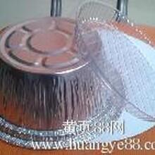 智能煲仔饭机专用的铝箔煲,外卖铝箔煲,锡纸碗,铝箔碗,锡纸煲,煲仔饭铝箔煲,煲仔饭碗