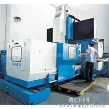 加工中心数控系统上海虎桥进口报关代理公司