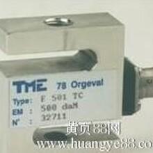 TME传感器