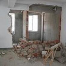 北京宣武区混凝土切割,地下室墙体切割,别墅拆除改造