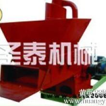 粉碎机筛网秸秆粉碎机粉碎机厂家安徽粉碎机STB