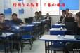 徐州plc培训学校三菱plc编程设计培训