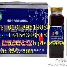 北京哪里卖大兴安岭特产蓝莓果汁蓝莓果干蓝莓果酒