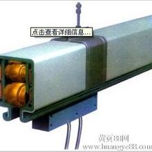 多极管式滑触线多极管式滑触线价格滑触线扬州多极管式滑触线