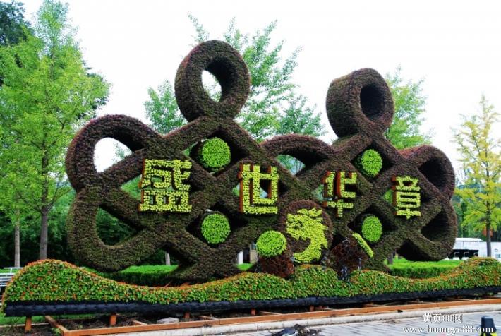供应立体花坛,五色草造型