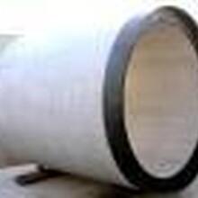 水泥管,顶管,钢筋混凝土排水管生产商西安灵冯建筑