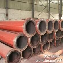 供应矿山尾矿耐磨管道,耐磨陶瓷复合管道
