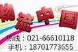 上海到昌吉市物流公司