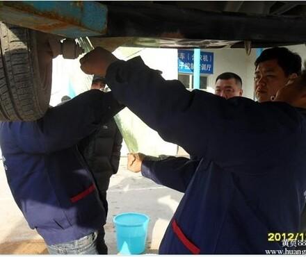 【汽车改装汽车装潢店面布置学校】_黄页88网