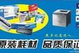 特价销售hp惠普3030打印机硒鼓,原装硒鼓卢沟桥