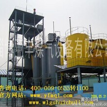 水处理,水处理设备,反渗透,软化水设备