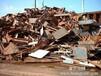 海沧废槽钢回收价,海沧废角铁回收站,海沧收购废钢板