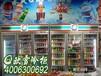 天津市和平区立式冰柜展示柜有哪些尺寸?