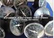 力士乐球阀M-3SEW6C3X/420MG24N9Z2/B08V