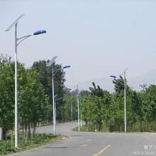 宁夏银川石嘴山吴忠固原中卫新农村建设用太阳能路灯