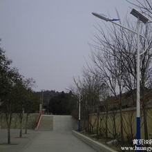 吉林长春白城延吉松原和龙新农村建设用太阳能路灯