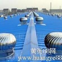 自然通风器,通风器价格,北京市