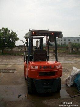 新款合力H2000型号3吨叉车