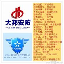 郑州品牌安防工程安装。郑州监控移位置。郑州监控调试。郑州监控维修。郑州监控维保