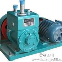 2X-2旋片真空泵供应真空泵价格真空泵厂
